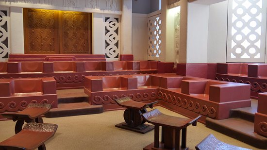 The Nationality Rooms: The African Room