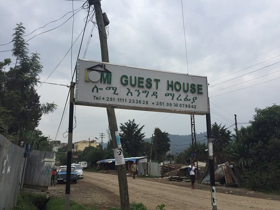 Lomi Guest House