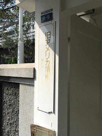 Kobe, Japan: photo0.jpg