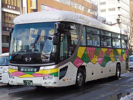 Miyagi Transportation