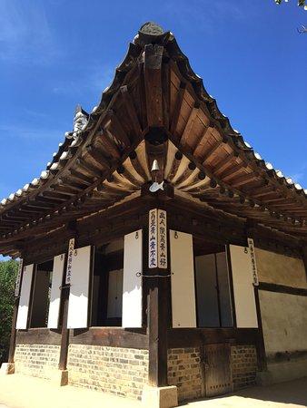 Korean Folk Village: Village
