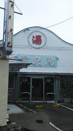A street of Kawasaki