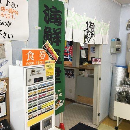 Haboro-cho, Japón: photo2.jpg