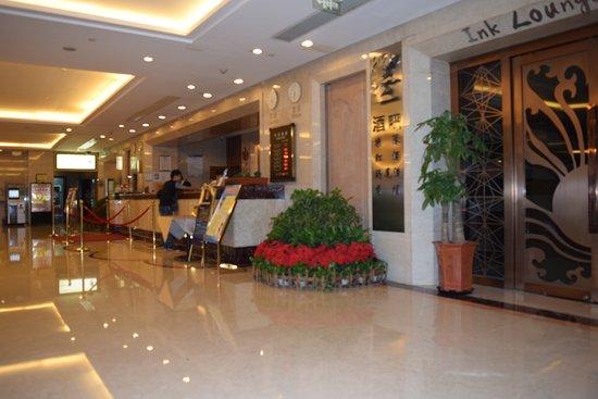 Foto de Jingtailong International Hotel