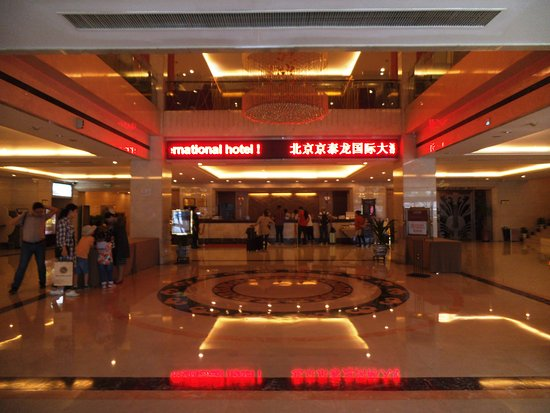 Фотография Jingtailong International Hotel