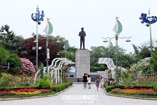 Incheon Jayu Park