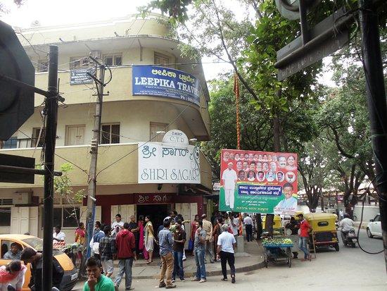 Shri Sagar (C.T.R) : Entrance