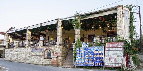 Veranta Restaurant: welcome entrance