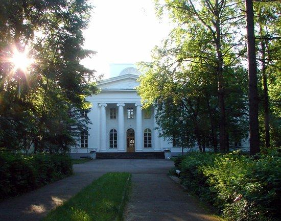 Yershovo Holiday Home