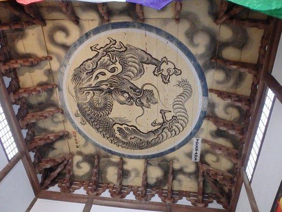 Tenneiji Temple: 薬師堂天井の龍の図