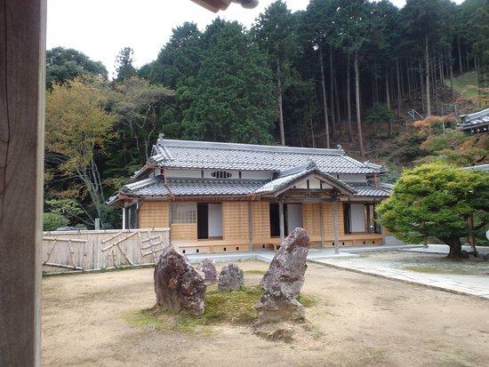 Shakuzoji Temple