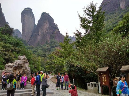 Lajiao Peak