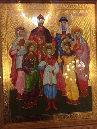 Icon Of The Romanov Family Elevated To Sainthood