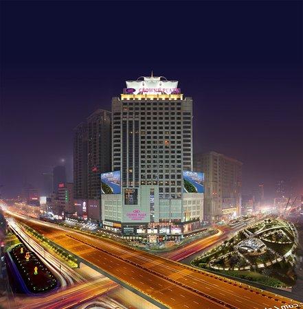 Crowne Plaza Changsha City Centre