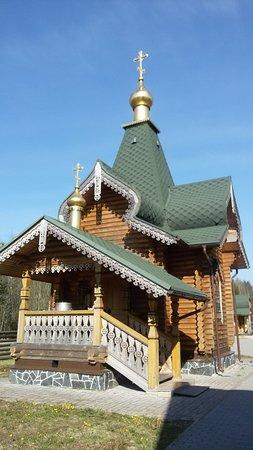 Korkino, Russia: Церковь Евгении Мученицы