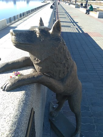 Monument Dog Named Druzhok