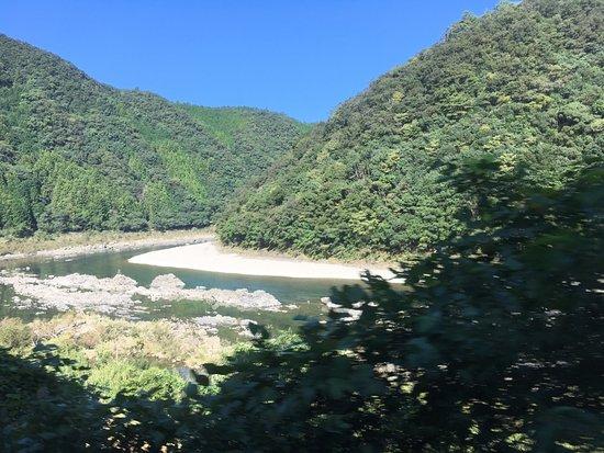 Фотография Префектура Коти
