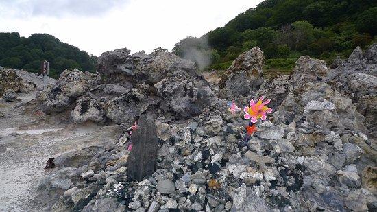 Mutsu, Japón: 硫化硫黄の匂い