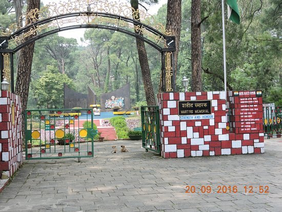 Dharamsala, Indien: Entrance to War Memorial