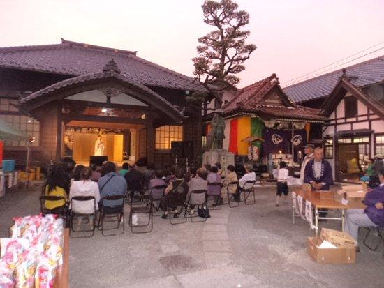 Shiroishi Foto