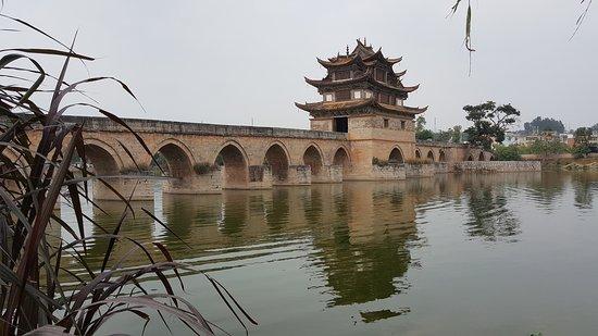 Jianshui County, China: 20161014_141940_large.jpg