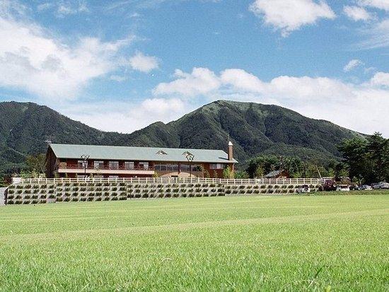 Photo of Hotel Hiruzen Hills Maniwa