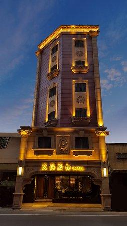 City Place Hotel Tainan