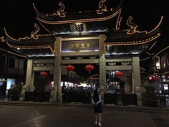 Kunshan, China: photo4.jpg