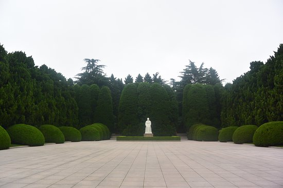 Songqingling Cemetery Park