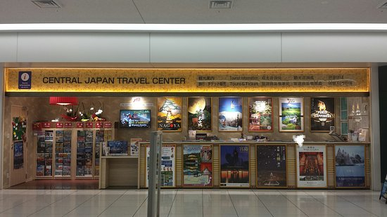 ‪Central Japan Travel Center‬