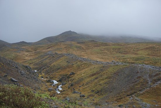 Región Capital, Islandia: The top we couldn't get to