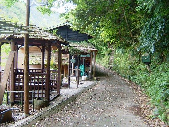 Mori-machi, Japón: 野外茶室があります。