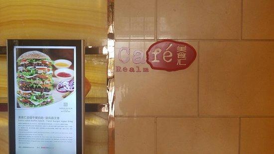 Wanda Realm Langfang: CAFE  REALM per colazione e non solo