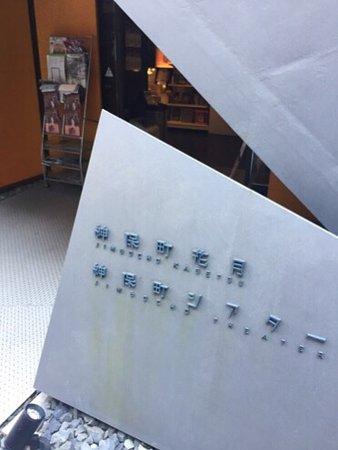 Jinbocho Kagetsu