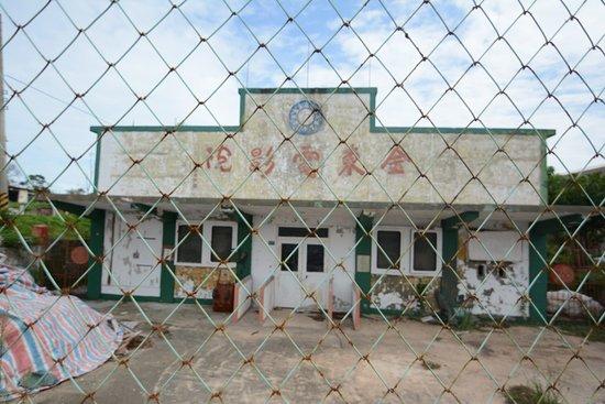 Kinmen, Taiwan: 已經封閉的金東電影院