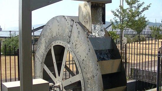 Gobo, Япония: 水力発電用の水車