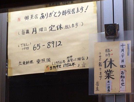Toshokaku Photo