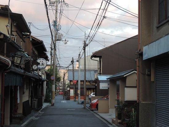 Nishijin No Orimachi Town