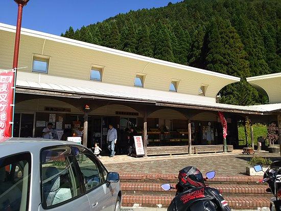 Michi No Eki Yashagaike No Sato Sakauchi Restaurant: レストラン入り口