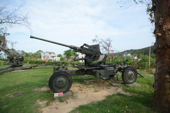 Lion Mountain Howitzer Park & Museum