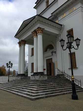 Cathedral of St. Alexander of the Neva: photo4.jpg