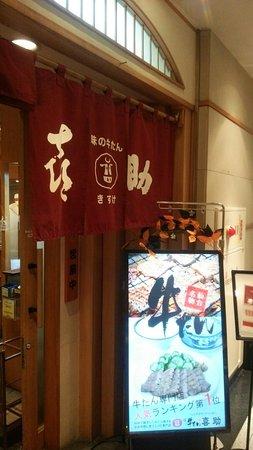 Kisuke Ace Building : DSC_0387_large.jpg