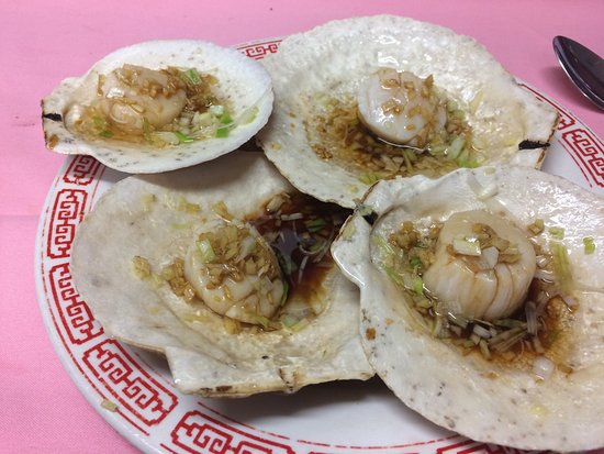 Buzzards Bay, MA: Steamed scallop on half shell with scallion and ginger