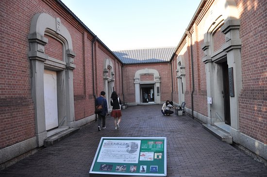 Kurabo Memorial Museum & Torajima Kojima Museum Foto
