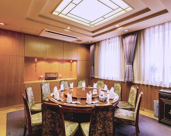 Chuka Saikan Dohatsu Bekkan: 中華菜館 同發別館-2階洋風個室