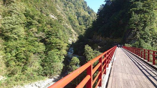 Kurobe, Japan: 欅平から遊歩道