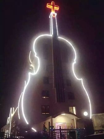 Violin Church