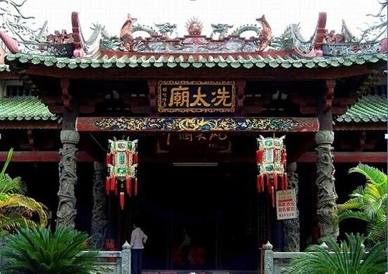 Gaozhou, China: Xian Imperial Ancestral Temple
