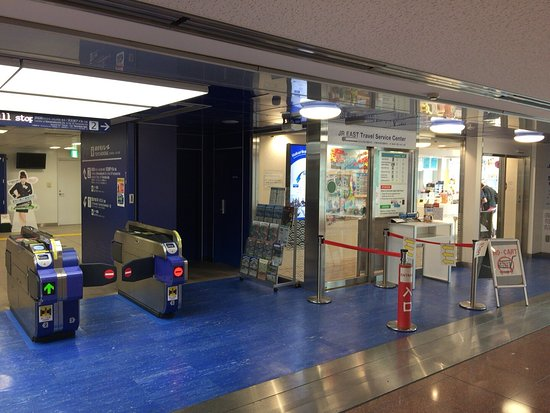 JR East Travel Service Center - Haneda Airport International Terminal