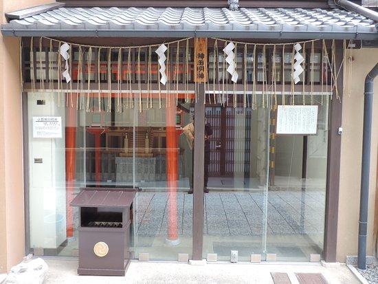 Koyakozushi